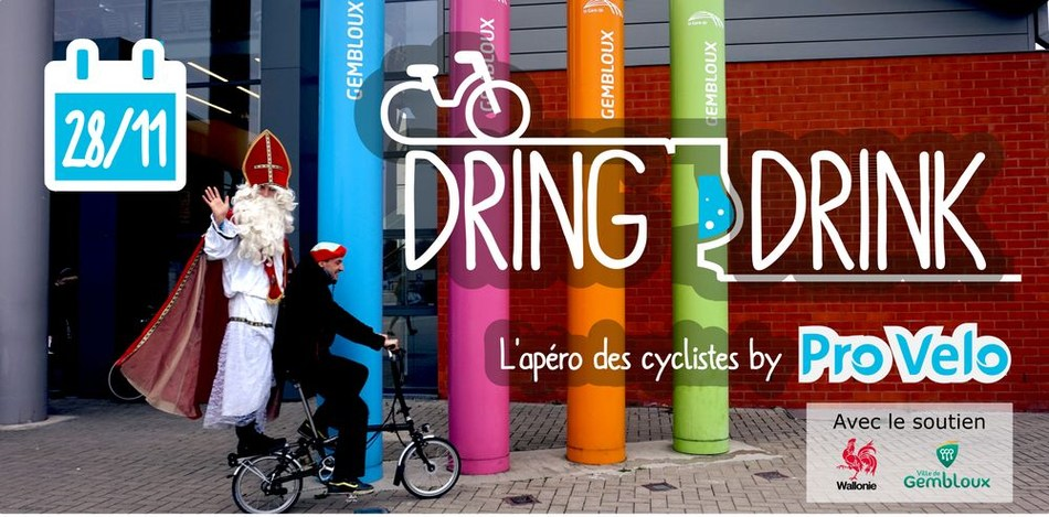 Dring drink GBX 2019 banner